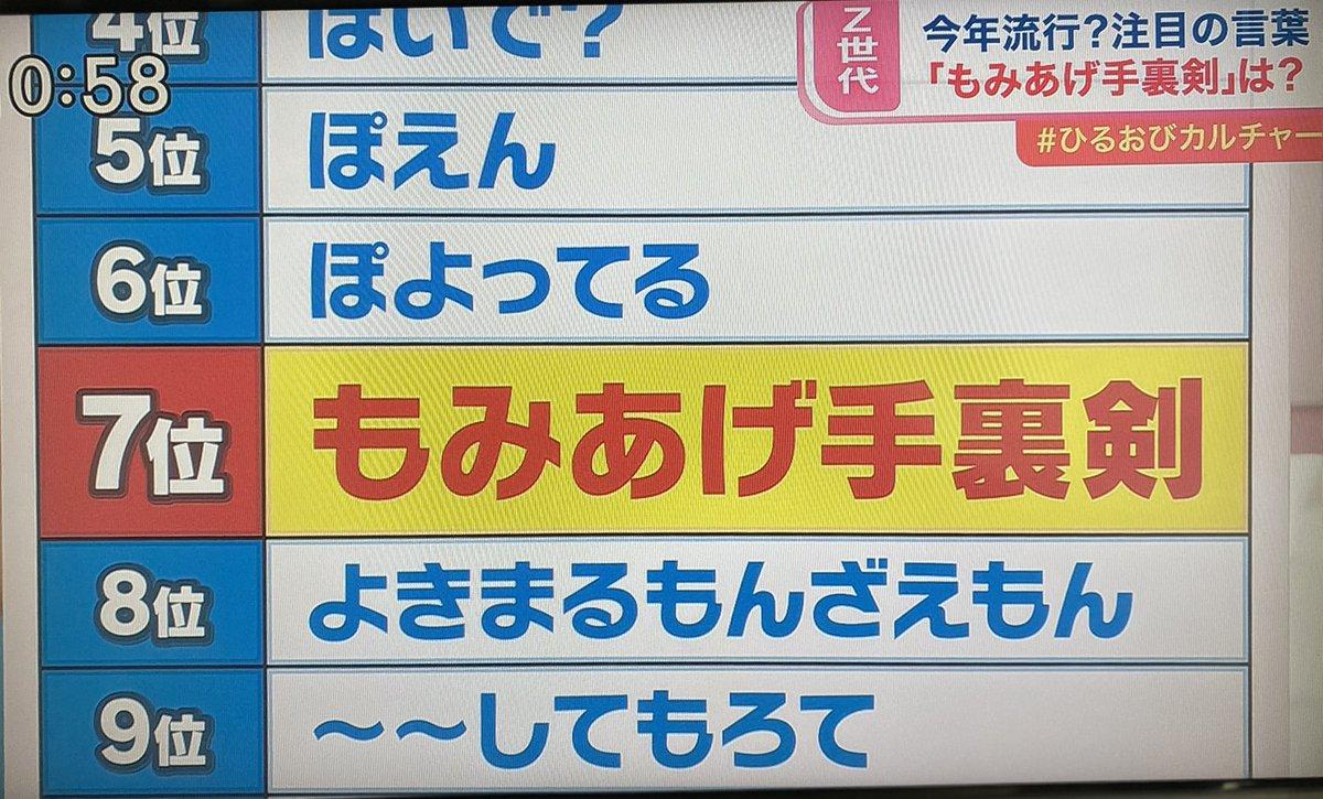 恵 👈牛窪 「刺身」と「造り」の違いについて【いまさら聞けない日本料理の基礎知識】