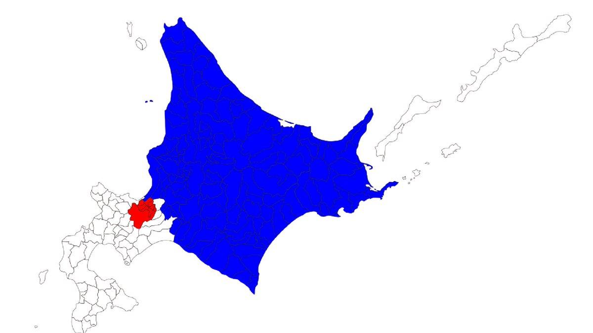 北海道の人口は?赤い部分と青い部分の人口がほぼ一緒だという事実!