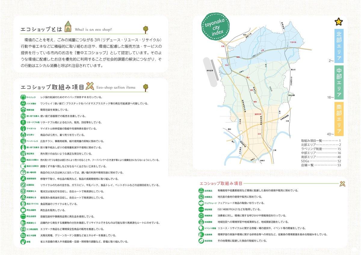 市 数 者 コロナ 豊中 感染 久留米市:新型コロナウィルスに関する情報