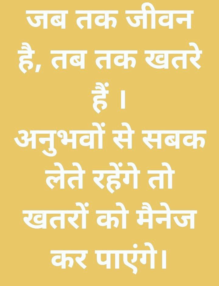 रिश्तों में परखा नहीं समझा जाता हैं ~दीपशिखा   #Goodnoon @SrBachchan Sir ji 🙏 @ManishK89979565 @SARITAKUMARISH3 @AnilLoveAB @Nitin_AB_EF @SohamBoricha_AB @ANURADHARAHEJA @EfvijayKumar @monika30121023 @BhaskarS77