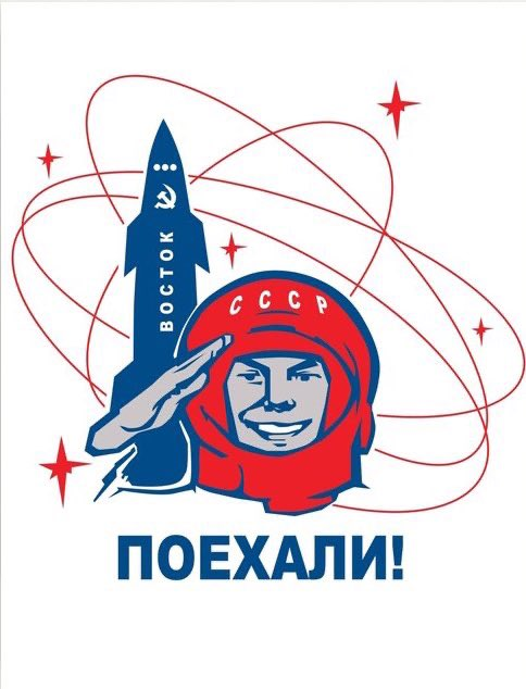 test Twitter Media - Vostok 1 is Yuri's little lunchbox,                 his spacesuit a scrunched-up smidge of tinfoil. Lid on tight, he is                 a happy crumb of a human being tumbling about...  Poyekhali! @olgadermott #Gagarin https://t.co/2u831B6QGU https://t.co/bYIDen3LCq