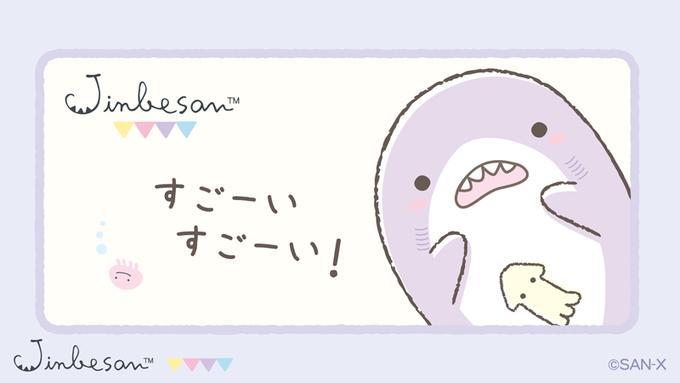 jinbesan_sanxの画像