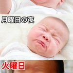 赤ちゃんの表情で見る?1週間の様子が大体これ!