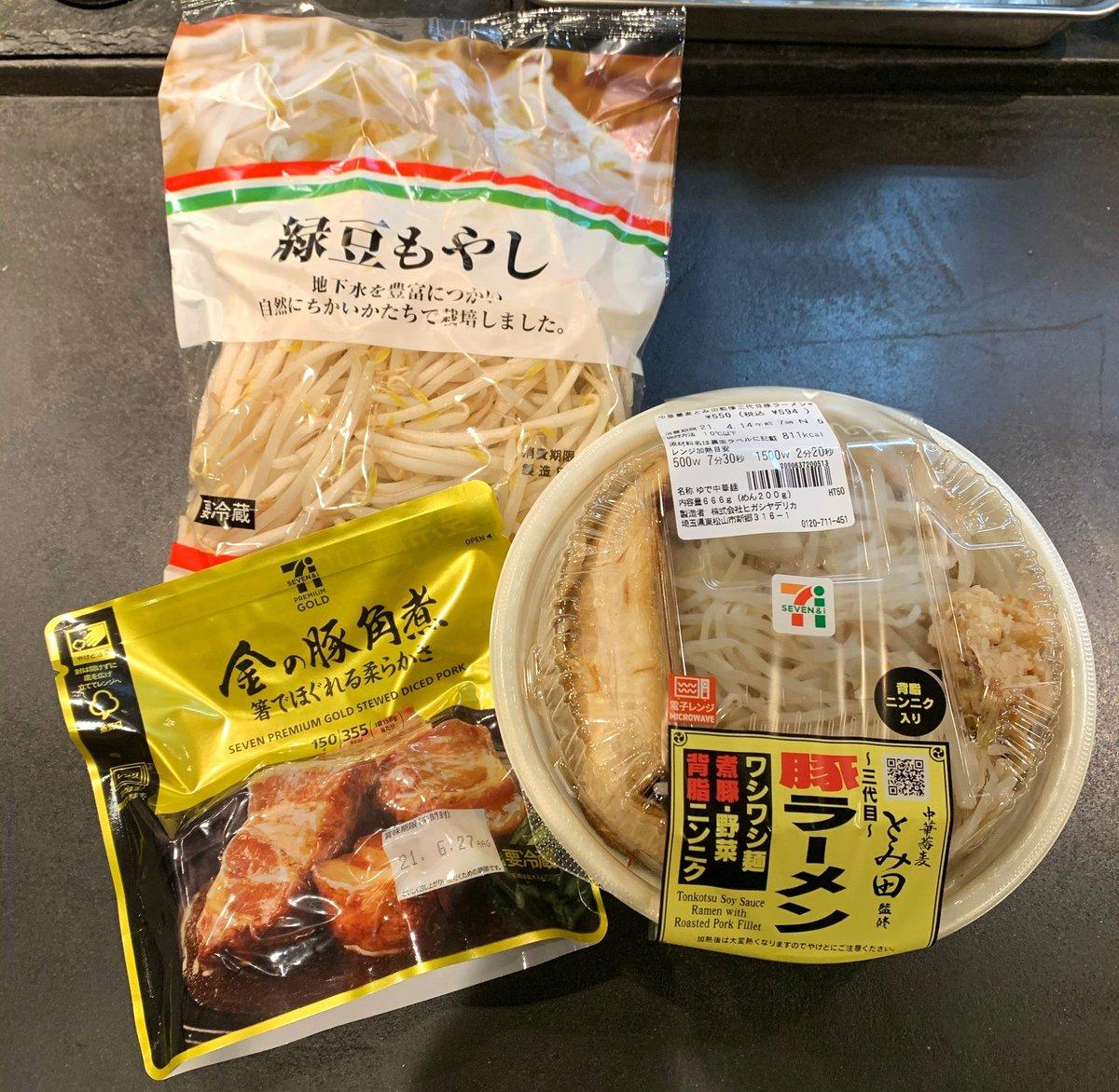 最も贅沢な1000円の使い方!24時間食べられるラーメンレシピ!