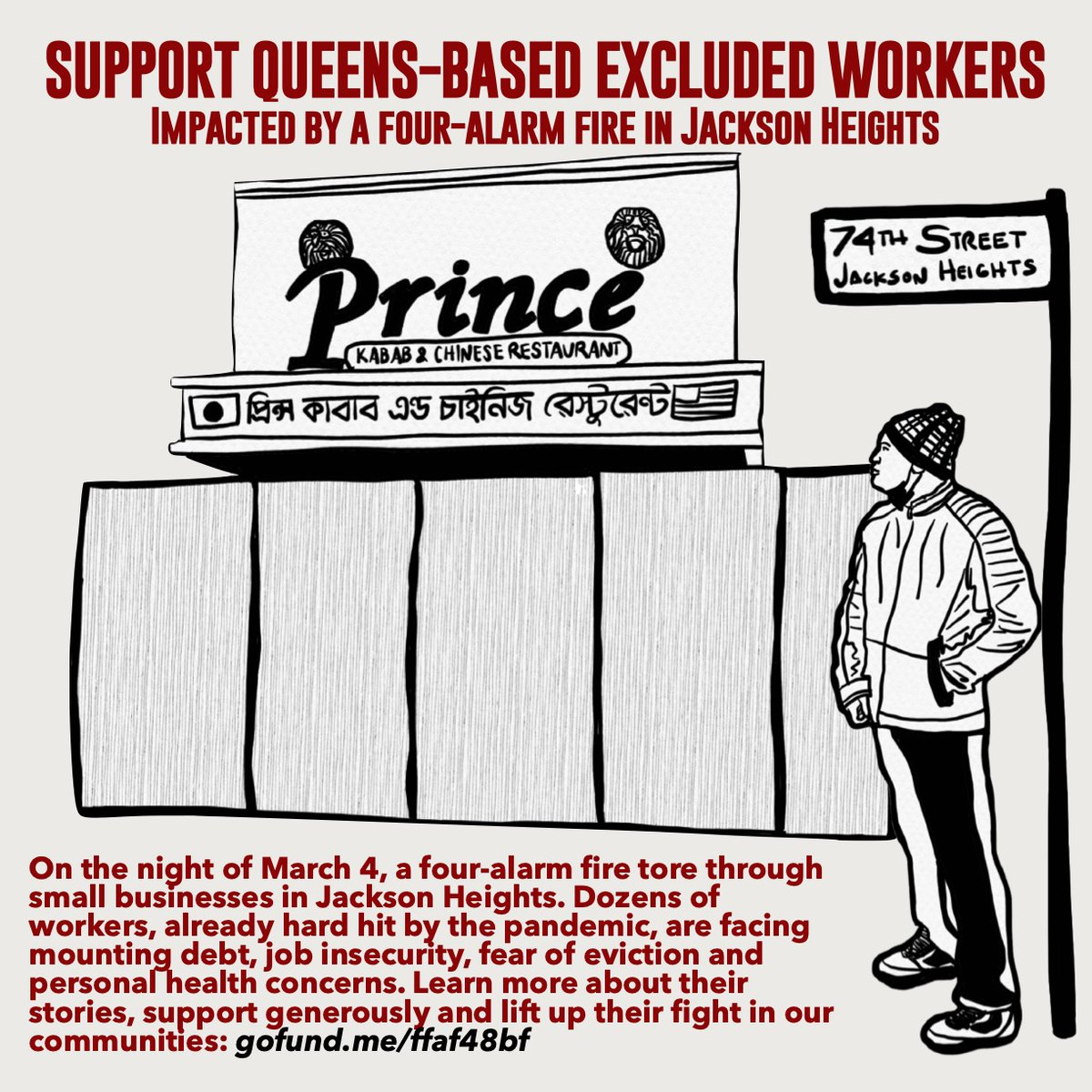 While the #FundExcludedWorkers campaign has been a victory, the day-to-day challenges of survival continues. Read the story of DRUM member, AS. Support + contribute directly to Queens-based excluded workers + small businesses: gofund.me/ffaf48bf #LiftUpOurCommunities