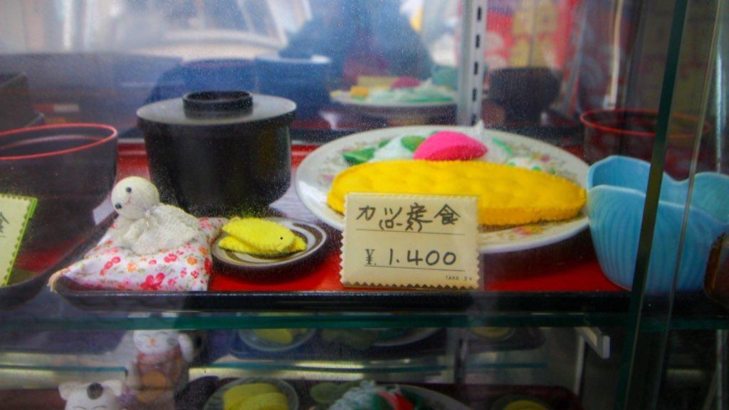 食品サンプルが可愛すぎる!フェルト製のでできた「食事処よしだや」!