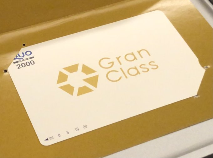【激レア】グランクラス専用のクオカードが配布される 一体なぜ?
