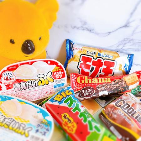 『ロッテシティホテル錦糸町』に宿泊するとすごい特典が!雪見だいふくなどのロッテのアイスが食べ放題!