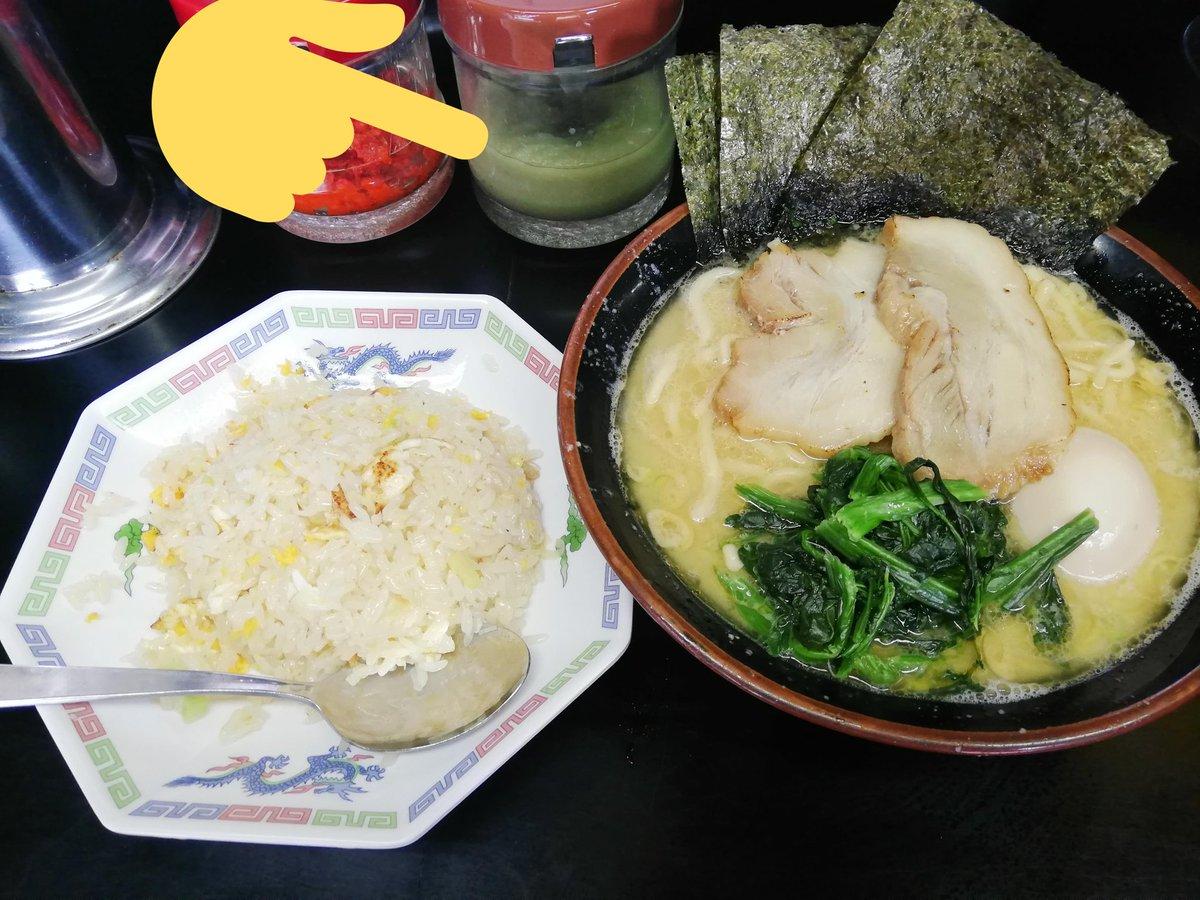これ作った人ありがとうねぎ・しょうが・にんにくミックス!いろいろな調味料と合わせて使うと中華っぽくなる!?
