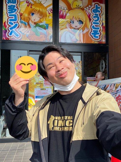 JINJIN777IMCの画像
