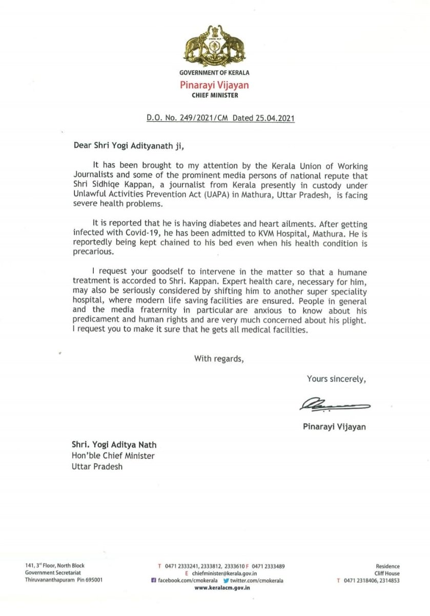 Wrote to the UP Chief Minister @myogiadityanath requesting to ensure expert healthcare and humane treatment to Siddique Kappan. https://t.co/4CuxgaXeeQ