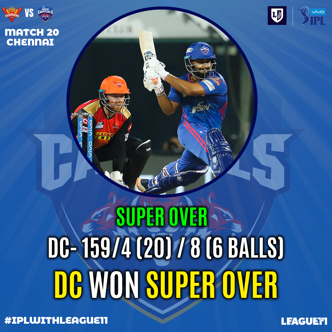 DC won the First Super Over of the VIVO IPL 2021