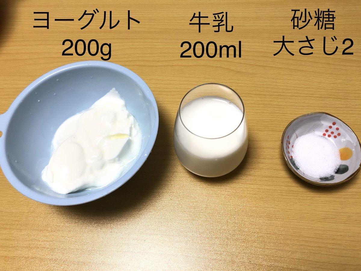 全農広報部【公式】日本の食を味わうさんの投稿画像