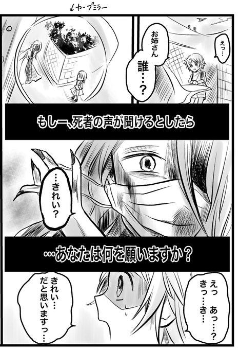 queens_sakuraの画像