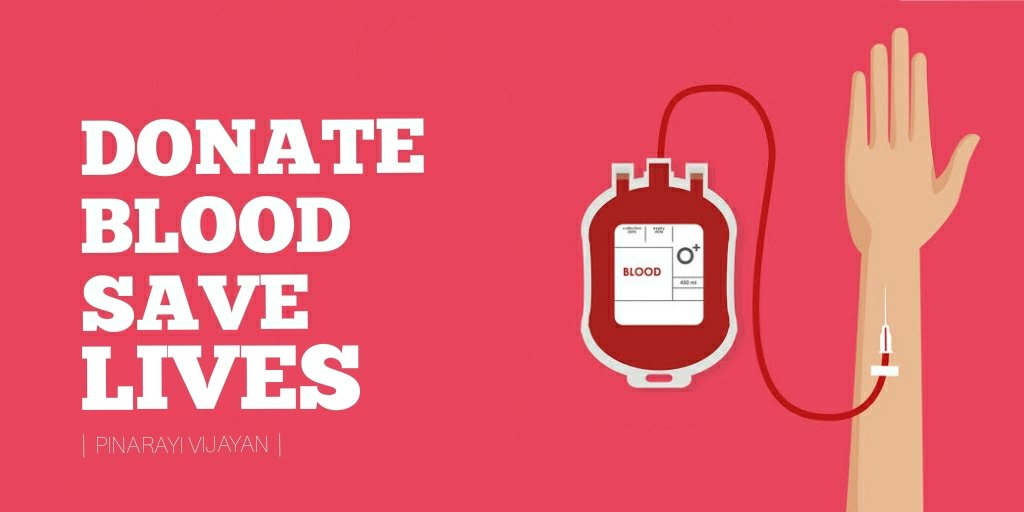 In the wake of #COVID19 spread, people are reluctant to donate blood. Hence blood banks may face shortage. We request all between ages 18 and 45 to donate blood before getting inoculated. Request special intervention from youth and voluntary organisations in this regard. https://t.co/nwII0nvNtl