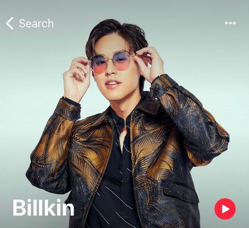 #bbillkin ภาพถ่าย,#bbillkin แนวโน้มของ Twitter - ทวีตด้านบน