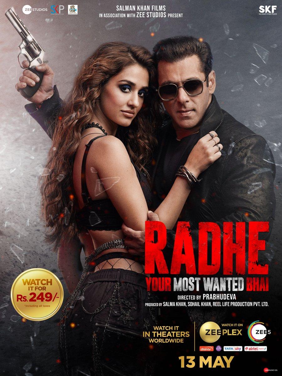 Radhe Radhe Photo,Radhe Radhe Twitter Trend : Most Popular Tweets