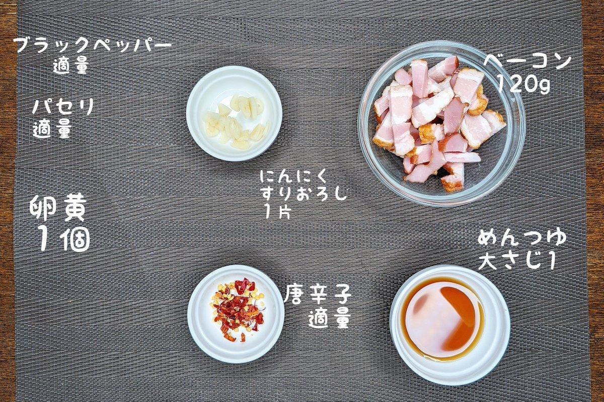 簡単激ウマ。「めんつゆペペロン丼」ニンニクと麺つゆの染みたベーコンが美味しすぎる。