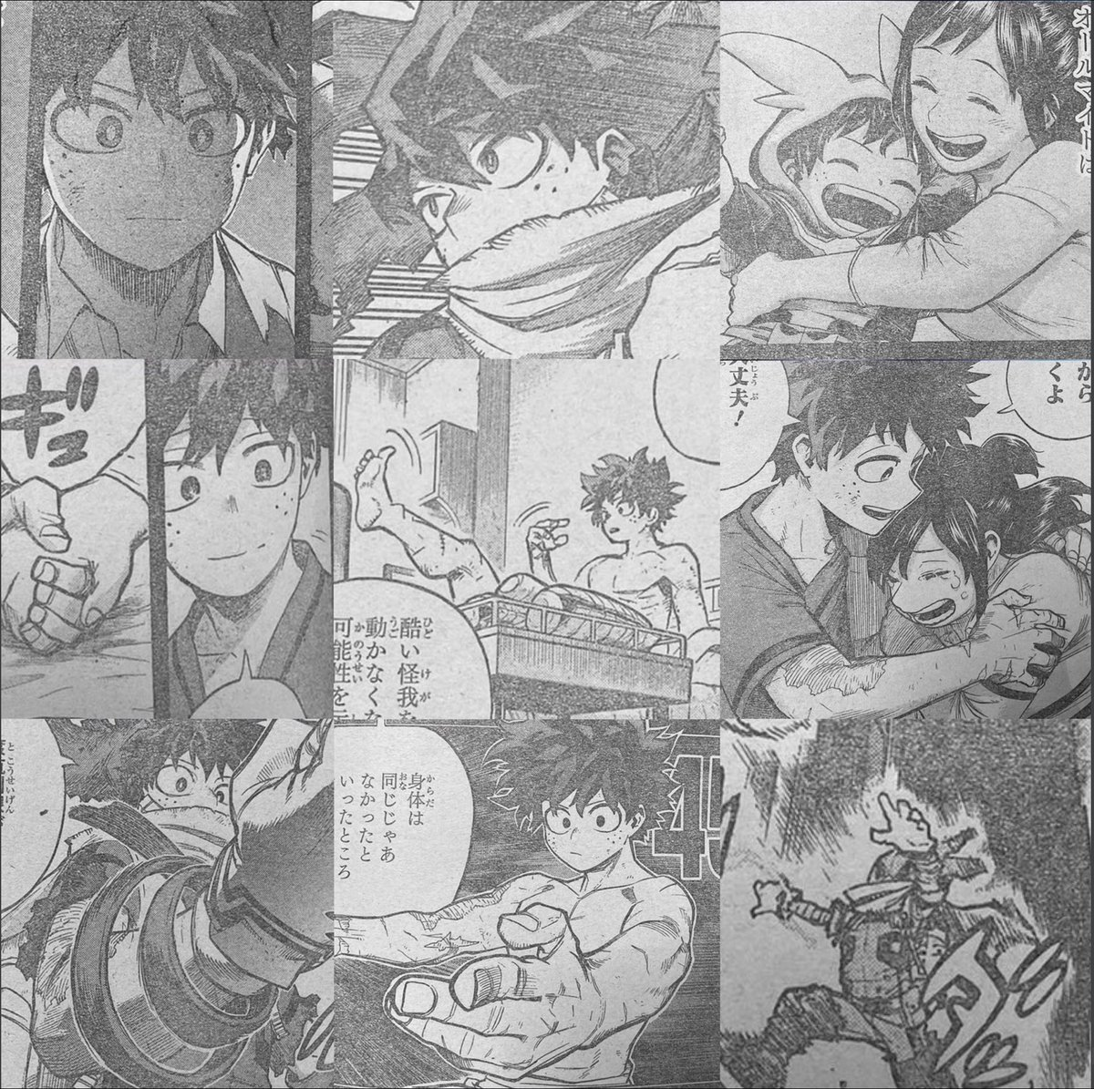 RT @andybewilding: #bnha309 SHAWTY GETTING HOTTER AND HOTTER BY EVERY CHAPTER THE FUCK IDNDNDNF I CANT TAKE THIS https://t.co/SyJYHvOTMo