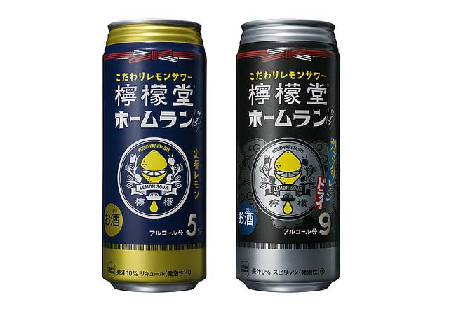 大人気『檸檬堂』からニュース!消費者の声に応え、初の『ホームランサイズ』として500ml缶が発売決定で歓喜!