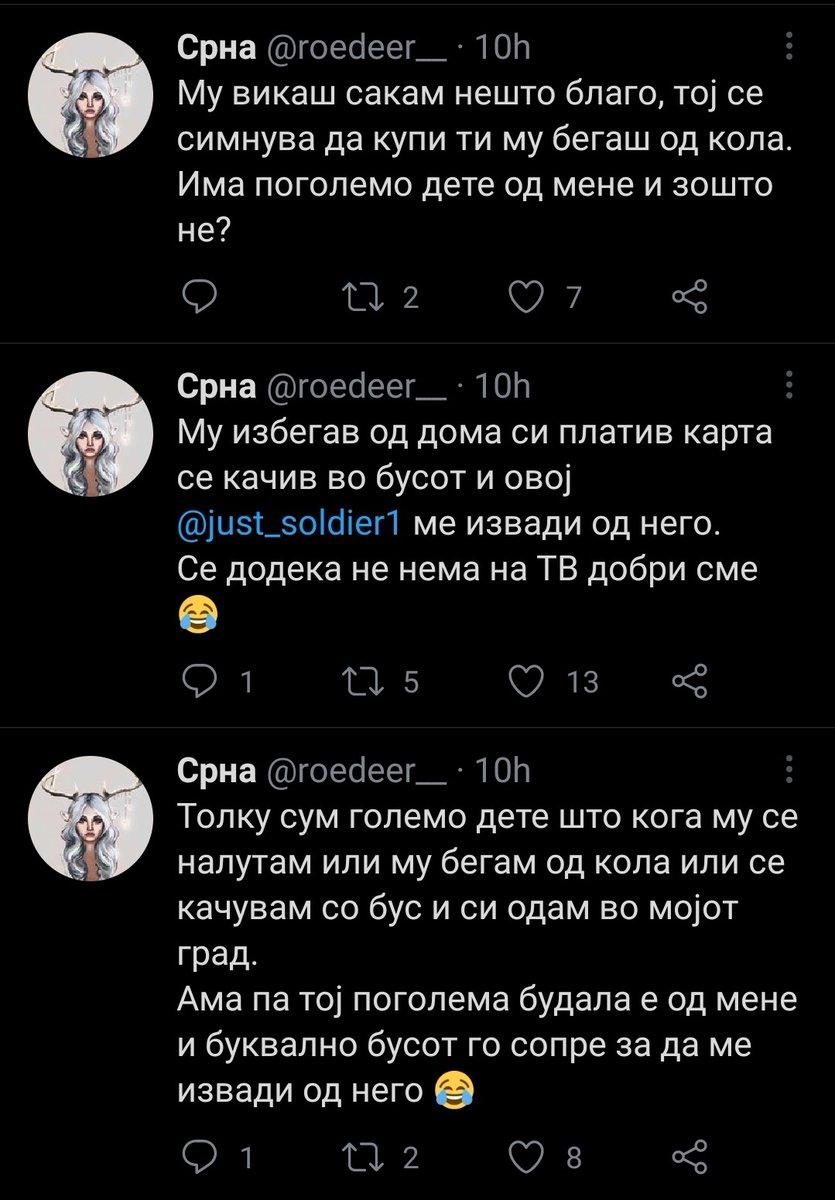 Twitter Zadruga