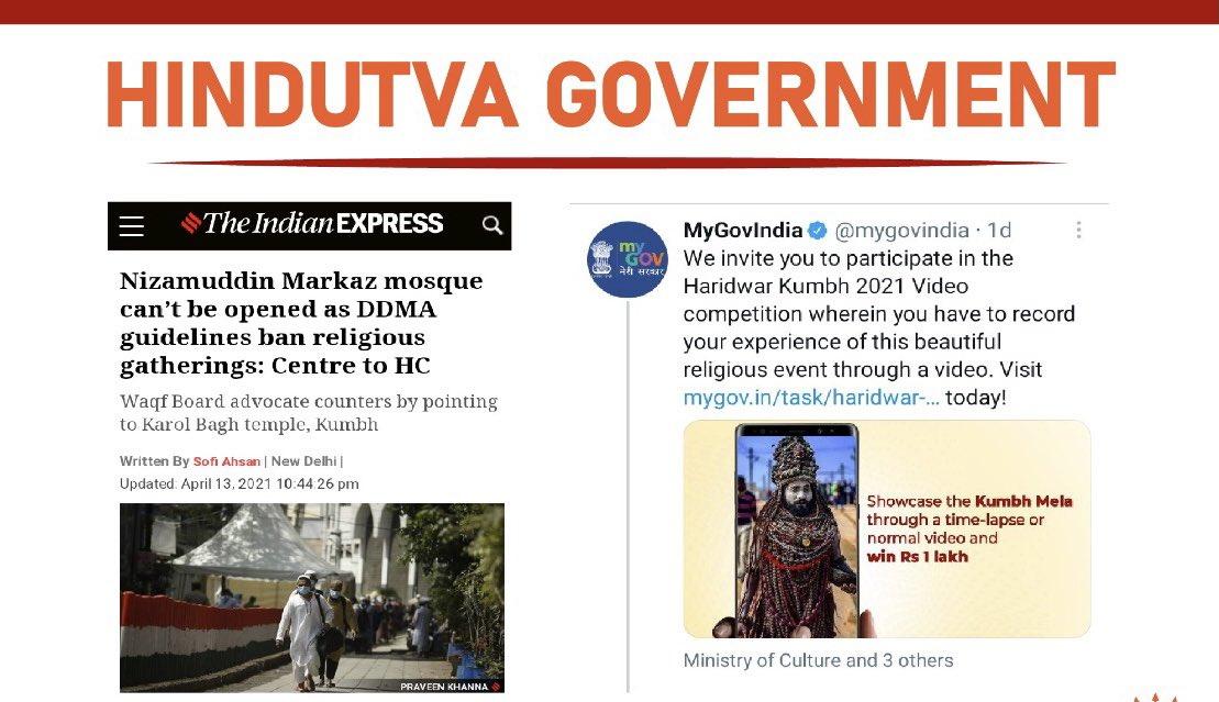 HindutvaWatchUS photo