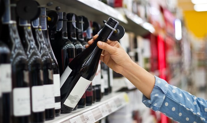 Dutch shop fined for omitting settlement' from label of Israeli wine Photo