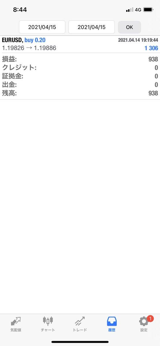 test ツイッターメディア - 🌸ノスタルジーEA🌸  4月15日の結果 +938円(日利:0.1%)  ✅平均月利40%! ✅経済指標などで止める必要なし ✅トレンドにも強いロジック  利用したい方、興味のある方は「https://t.co/1f05pnLwoK」へ!またはLINEID検索👉@346htrqn  #ドル円 #ユーロ円 #ポンド円 #ユーロドル #FX #自動売買 https://t.co/V2GP4AJ3nx