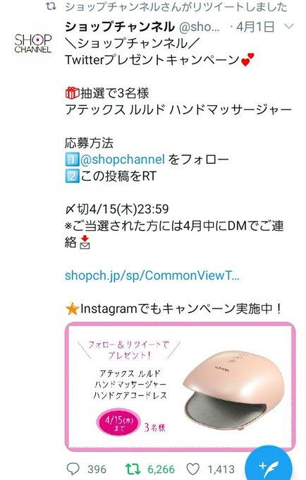 今日 の ショップ チャンネル 検索