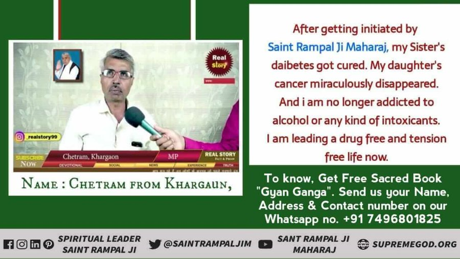 @SaintRampalJiM After going to the shelter of Purna Sant Rampal Ji Maharaj, my cancerous knots were completely finished by taking the name preaching from him. And today i am living a happy life. For More Information Visit Satlok Ashram Youtube Channel  #fridaymorning https://t.co/h4hfOAn0eT