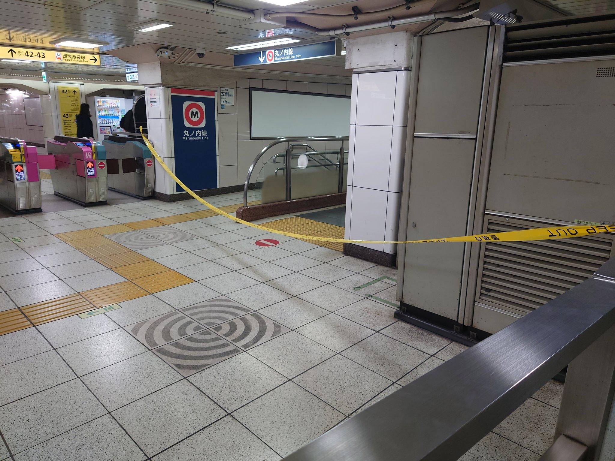 丸ノ内線の池袋駅で不審物が見つかり封鎖されている画像