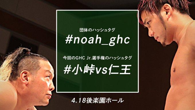 noah_haradaの画像