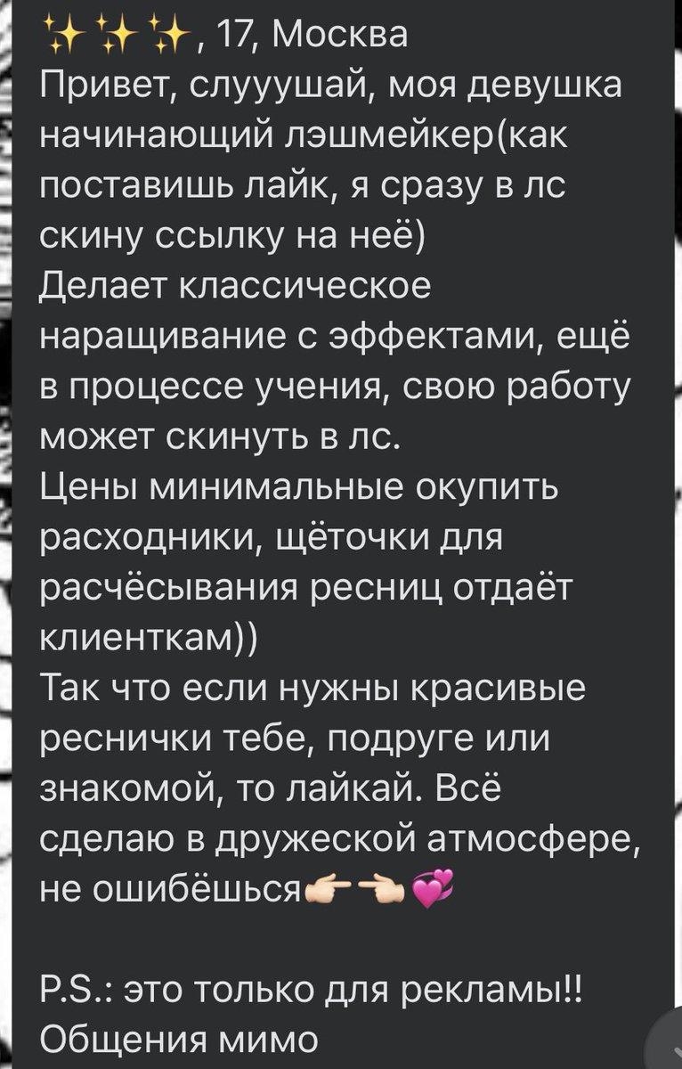 Работа по ночам для девушек в москве модели организации работы в группах