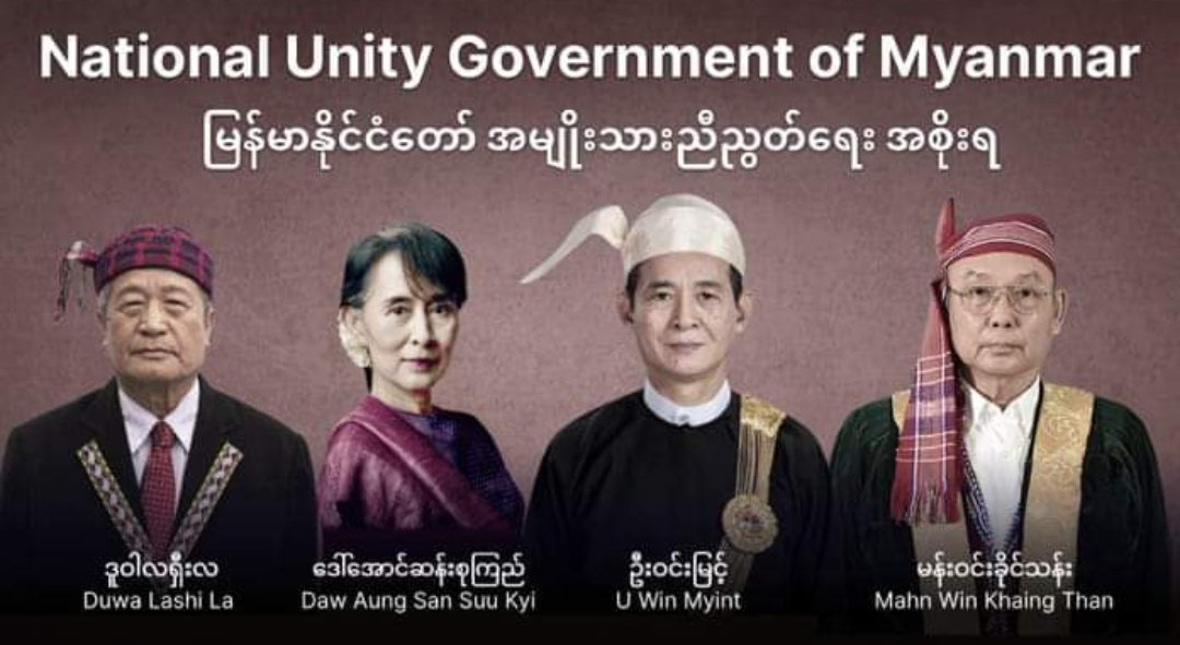 "Thonnayi Ye Htut on Twitter: ""In addition to the welcome support for NUG,  there will be prayers for the martyrs of the Spring Revolution in Myanmar  on April 17(Today) and different forms"