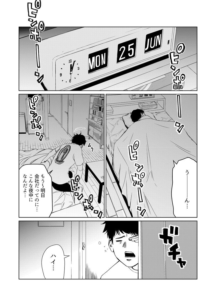 鈴木大四郎さんの投稿画像