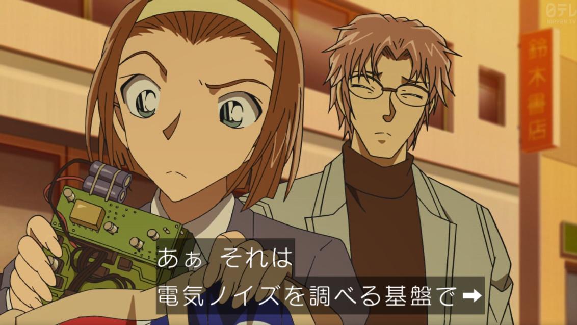 RT @Nattsun___3: 昴さんの盗聴器関連機器w #conan #名探偵コナン https://t.co/xlM1HQmGXE