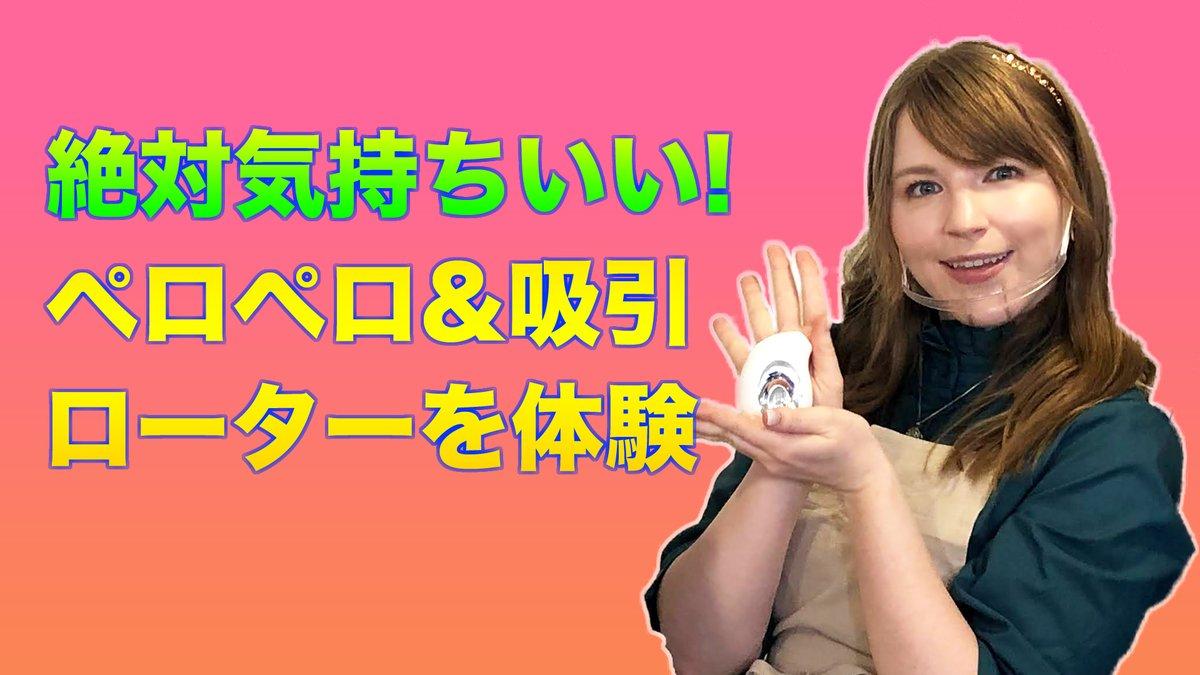 Hi-Hi 岩崎一則 (@gun0917)   Twitter