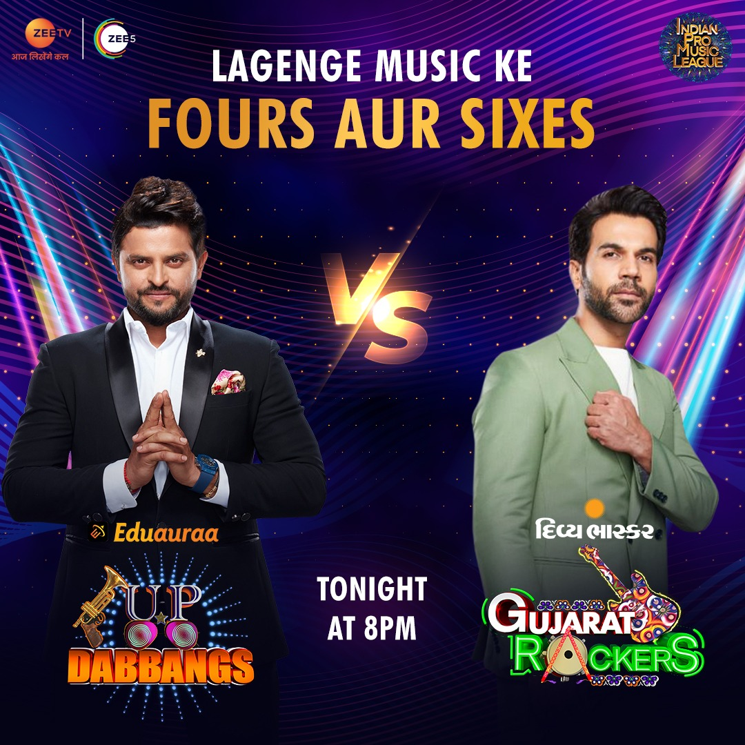 The #IPML stage is ready to be ruled, the judges are ready to score and our #DivyaBhaskarGujaratRockers & #EduauraaUPDabbangs are ready to slay! Whom are you rooting for? 😎  Watch #IndianProMusicLeague, tonight, at 8 pm, only on @ZeeTV  & @ZEE5India.