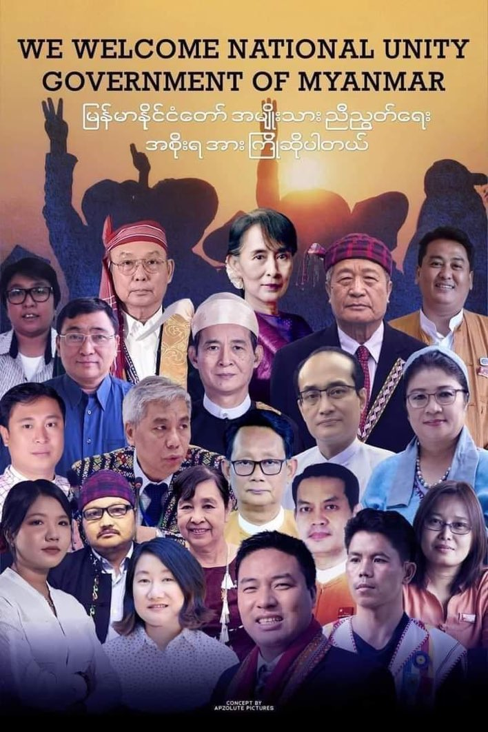 """Ei Mon🐰's tweet - """"ASEAN Summit on Myanmar will be held on April 24th and Junta Leader, Min Aung Hlaing is invited to there. Since legally-elected CRPH have formed NUG, ASEAN should"""