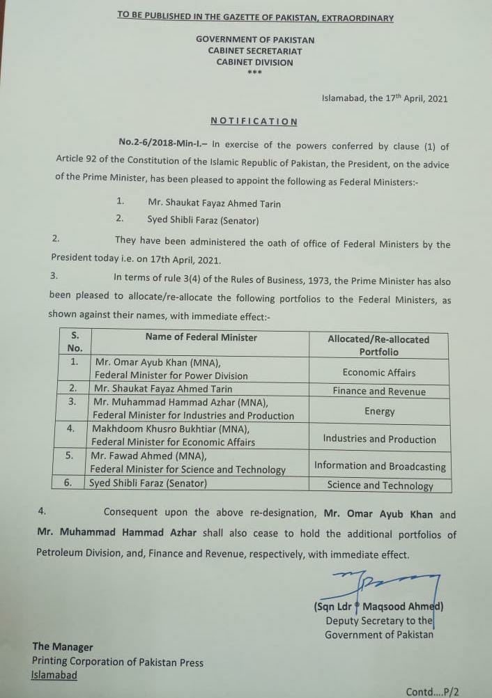 Government Issues Notification Of Reshuffle In Federal Cabinet