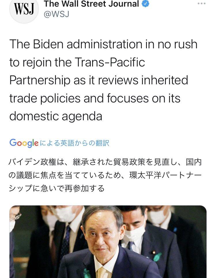 完璧な翻訳をお望みなら、ソフトは「Google翻訳」ではなく「DeepL」を使いましょう!