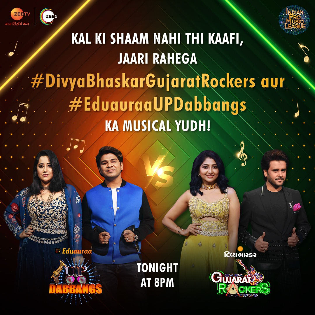 And the musical madness hasn't stopped! 🤯 Stay tuned with us for the next part of #IPML's ongoing League Match between #DivyaBhaskarGujaratRockers and #EduauraaUPDabbangs! 🔥  Watch #IndianProMusicLeague, tonight, at 8 pm, only on @ZeeTV  & @ZEE5India.