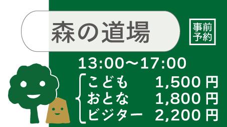 将棋の森@東京・吉祥寺さんの投稿画像