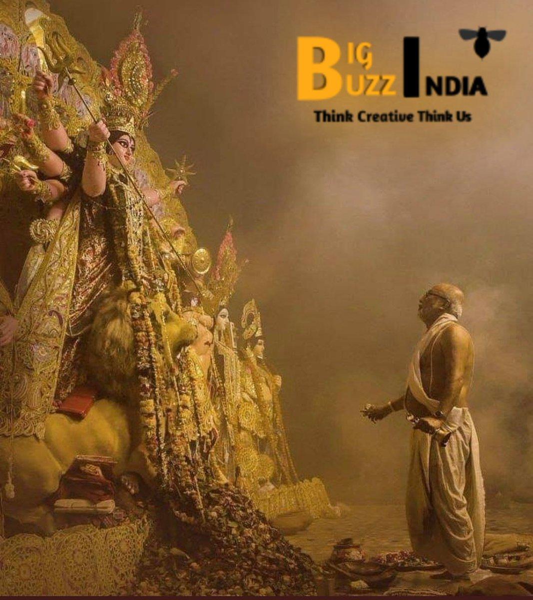 BigBuzzIndia1 photo