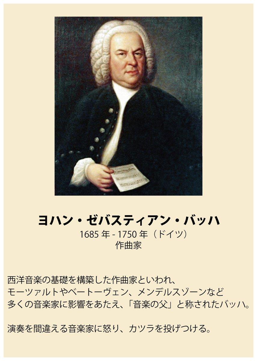 音楽家には変わった人が多い?ちょっと変わった音楽家の方々のまとめ!