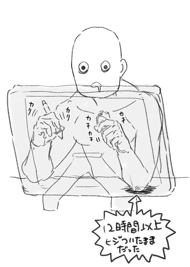 調べて判明した指の痺れの原因は意外なものだった?!あの癖がある人は気を付けた方が良いかも・・・?
