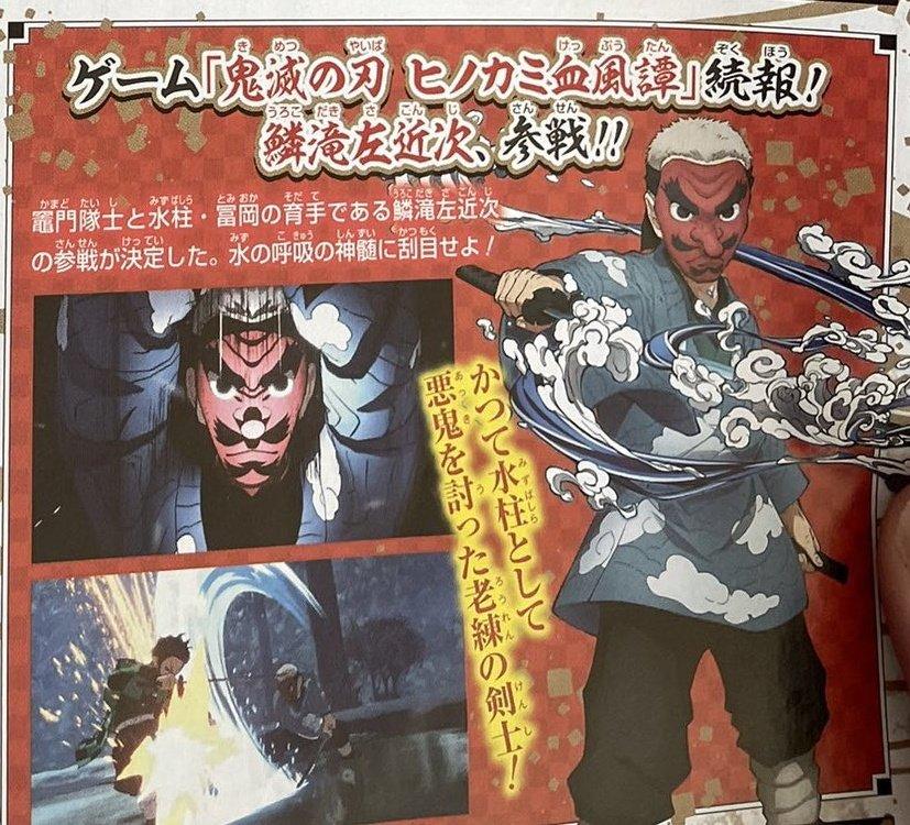 i am positive Shinobu is coming into the game. but for now. Urokodaki is what we have for now.  who knows the next character that could be coming is Sabito and/Or Makomo.   #Toonami #DemonSlayer #KimetsuNoYaiba  #KimetsuHINOKAMI #HinokamiKepputan  #DemonSlayerGame