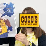 cocos_campaignのサムネイル画像