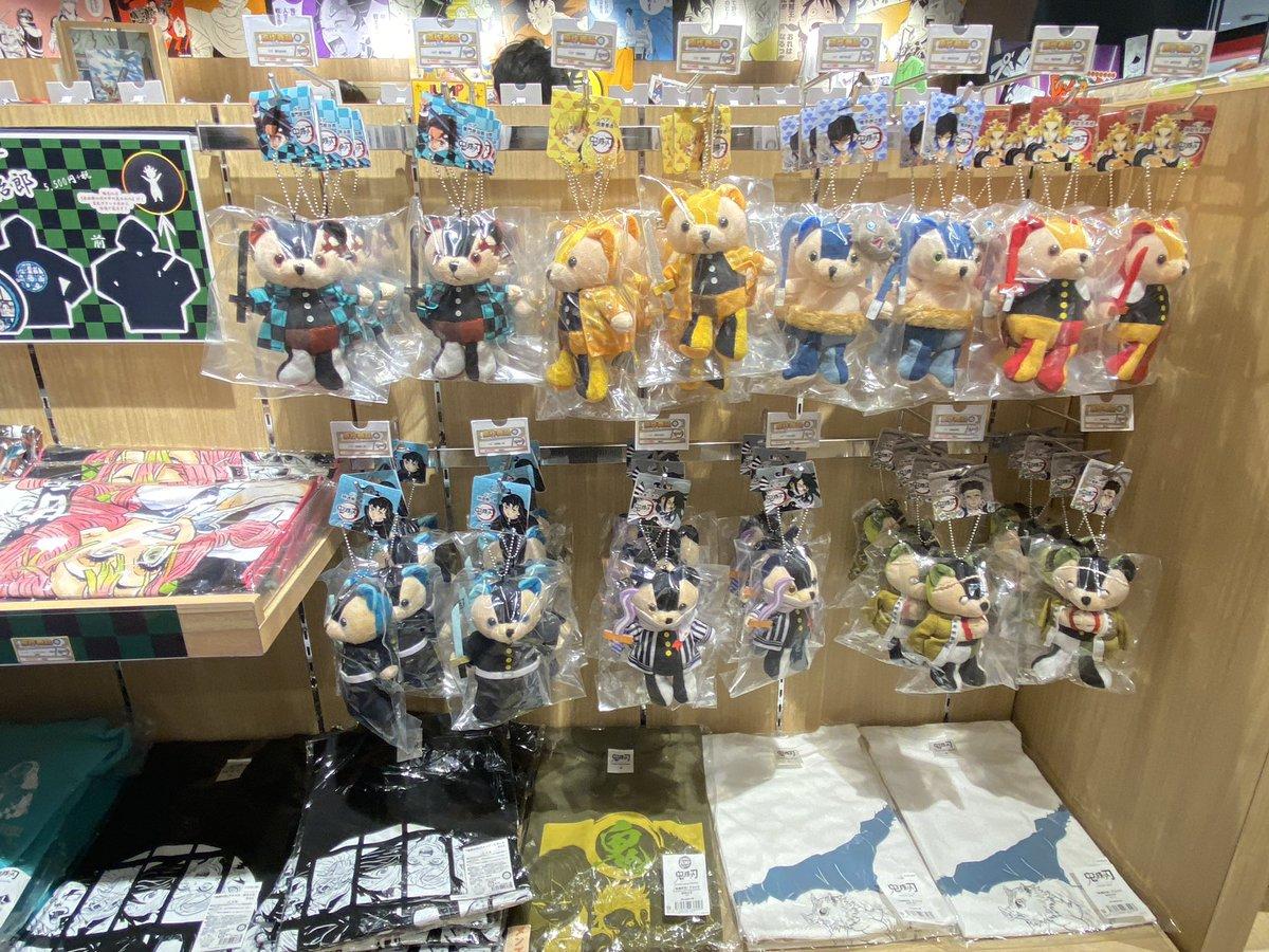 ผ่านมาJump Shop / Shibuya ค้าบ   #kimetsunoyaiba  #ดาบพิฆาตอสูร #ตลาดนัดดาบพิฆาตอสูร #ตลาดนัดไยบะ  #รับหิ้วญี่ปุ่น #เอมิจังรับหิ้วญี่ปุ่น #รับกดเว็บญี่ปุ่น   #ตลาดนัดอนิเมะ  #รับหิ้วญี่ปุ่น