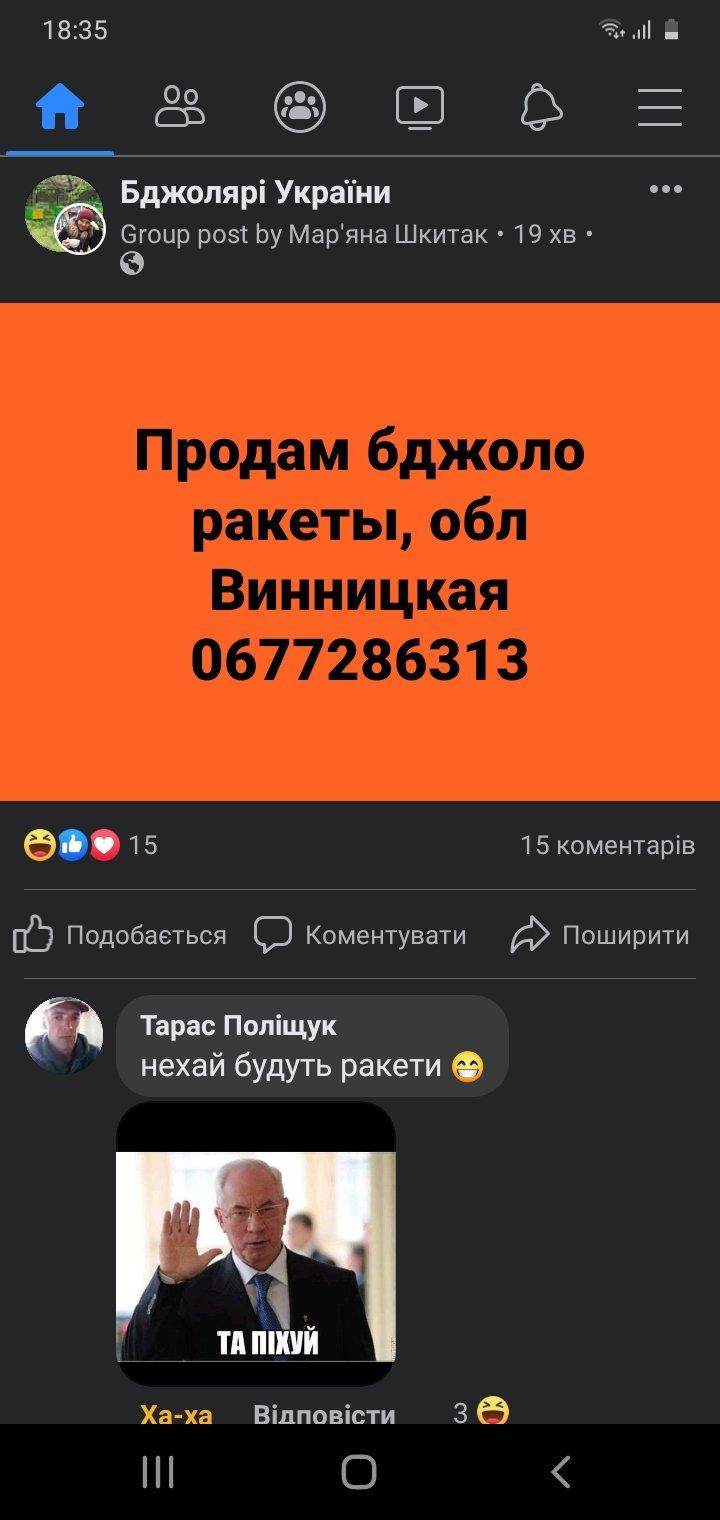 EzREqbuVoAE86Pk?format=jpg&name=large